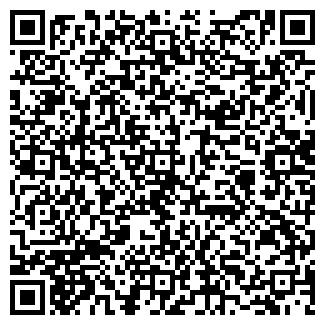 QR-код с контактной информацией организации КОПАК