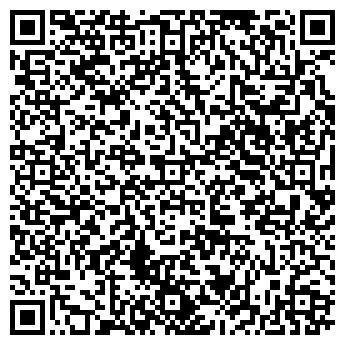 QR-код с контактной информацией организации ЧИП ПЛЮС, ООО
