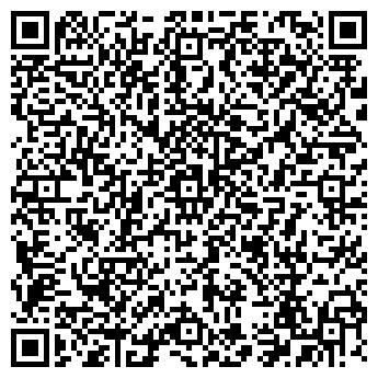 QR-код с контактной информацией организации WA-2 РЕГИСТР ЧП СМИРНОВ А. А.