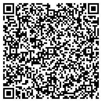 QR-код с контактной информацией организации СТРИНГ, ООО