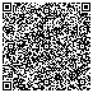 QR-код с контактной информацией организации УЮТ МАГАЗИН-САЛОН МЕБЕЛИ, ООО