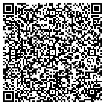 QR-код с контактной информацией организации № 15 ВОЛГОГРАДМЕБЕЛЬ, ЗАО
