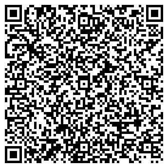 QR-код с контактной информацией организации ОДИС ЧП УСОВА Л. М.