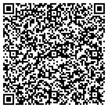 QR-код с контактной информацией организации САЛОН-МАГАЗИН ООО НЭЯ-ПЛЮС