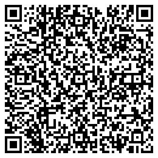 QR-код с контактной информацией организации СТЕКЛОДОМ