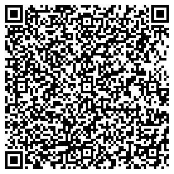 QR-код с контактной информацией организации ВИТРАЖСТЕКЛО, ООО