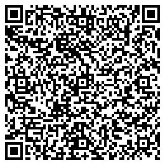 QR-код с контактной информацией организации ТЕКСТИЛЬ-АРТ