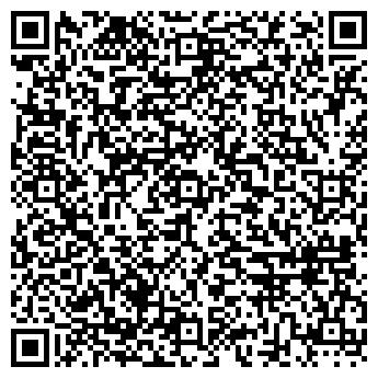 QR-код с контактной информацией организации СТИЛЬНЫЙ ГОРОД, ООО