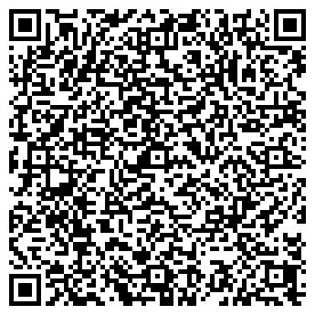 QR-код с контактной информацией организации БЕРЕЗОВ