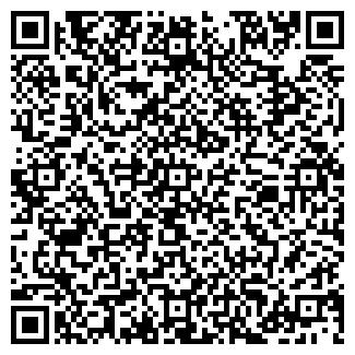 QR-код с контактной информацией организации ГЕММА