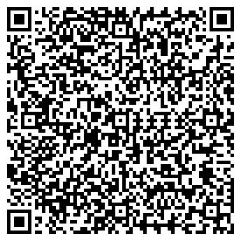 QR-код с контактной информацией организации ИЗУМРУД, ЗАО