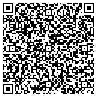 QR-код с контактной информацией организации ХОЗТОРГ, ООО