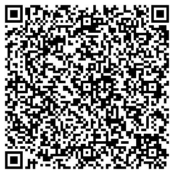 QR-код с контактной информацией организации ООО ЮГ-СЕРВИС