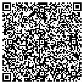 QR-код с контактной информацией организации САЛОН ДЕКОРАЦИЯ