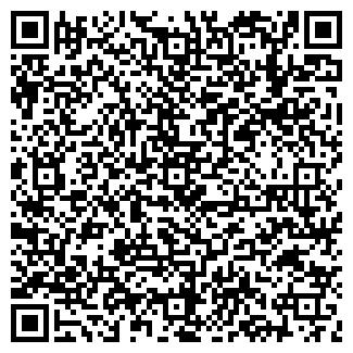 QR-код с контактной информацией организации ЗОЛОТОЙ ГРИФОН