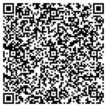 QR-код с контактной информацией организации МАГАЗИН № 28