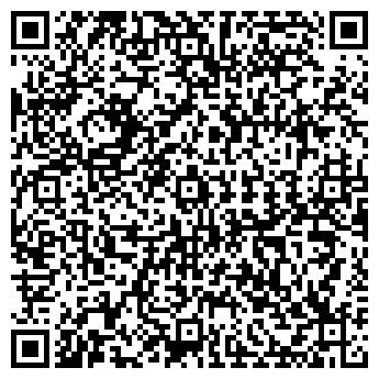 QR-код с контактной информацией организации БУКИНИСТ ПЛЮС
