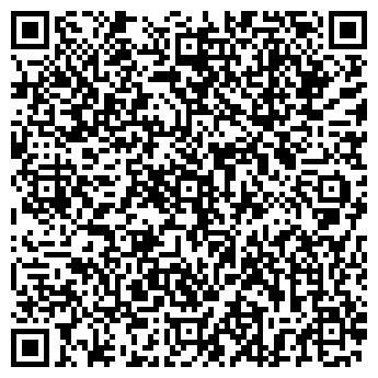 QR-код с контактной информацией организации ВОЛГАКАНЦОПТ ТД, ООО