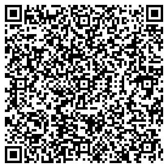 QR-код с контактной информацией организации ПРОМ-АЛЬЯНС, ООО