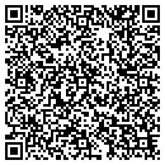 QR-код с контактной информацией организации ТРЕКОМ, ООО