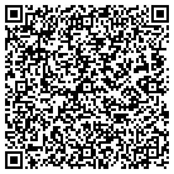 QR-код с контактной информацией организации ДРУГ ЗООСАЛОН