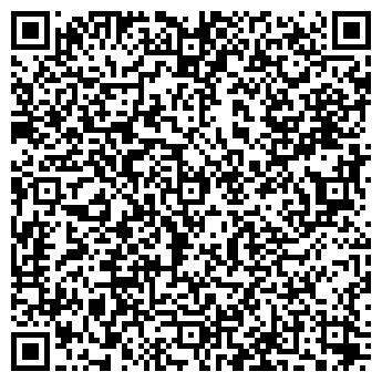 QR-код с контактной информацией организации ЛАГУНА АКВА-САЛОН, ООО