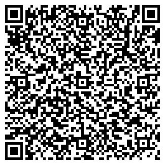 QR-код с контактной информацией организации ЛЮБИМЕЦ, ЗАО