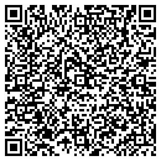QR-код с контактной информацией организации ВЫРАСТИ САМ