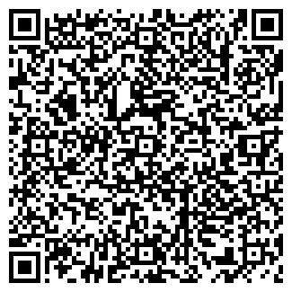 QR-код с контактной информацией организации МЕДАС-2, ООО