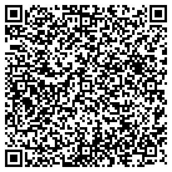 QR-код с контактной информацией организации АКСЕСС, ООО