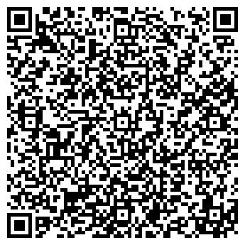 QR-код с контактной информацией организации ВЗБТ ООО ТОРГОВЫЙ ДОМ