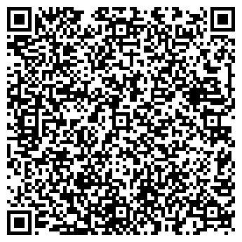 QR-код с контактной информацией организации ВОЛГА-М ТД