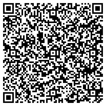 QR-код с контактной информацией организации ВОЛГО-ПРОФ ТД, ООО