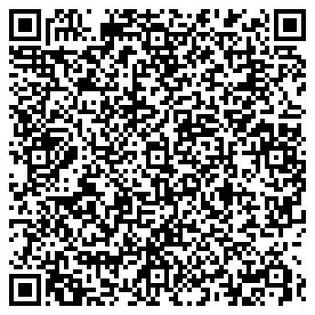 QR-код с контактной информацией организации СЕНТЯБРЬ ТД, ООО
