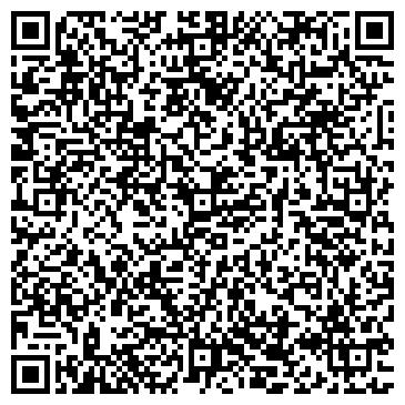 QR-код с контактной информацией организации УНИВЕРСАМ НА ДВИНСКОЙ, ООО