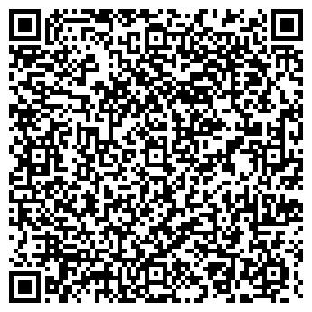 QR-код с контактной информацией организации ХИМЭКСПОРТ ТД, ООО