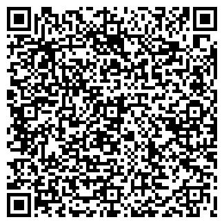 QR-код с контактной информацией организации АДРИКА