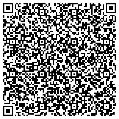 QR-код с контактной информацией организации Торговый центр Космос в Кировском районе