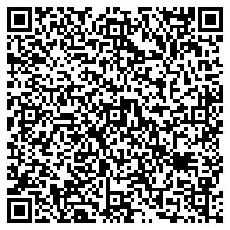 QR-код с контактной информацией организации БЕРЕЗКА № 1, ОАО