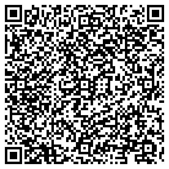 QR-код с контактной информацией организации ЗВЕЗДНЫЙ ПУТЬ, ООО