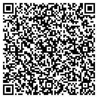 QR-код с контактной информацией организации КОРАЛЛ-2000, ООО