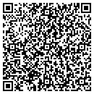 QR-код с контактной информацией организации МАГАЗИН № 41, ООО