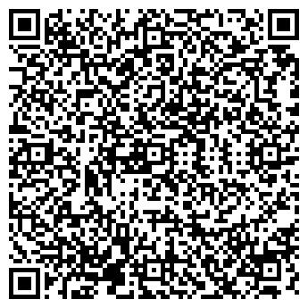 QR-код с контактной информацией организации МАЛЬТА, ООО
