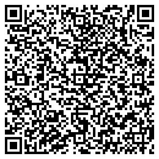 QR-код с контактной информацией организации НАРДЕК, ООО