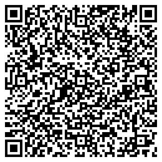 QR-код с контактной информацией организации СИЛУЭТ-М, ООО