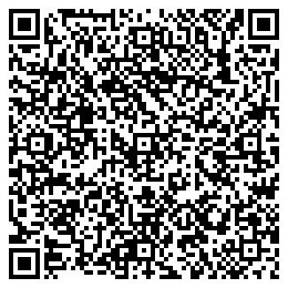 QR-код с контактной информацией организации ФИЕСТА, ЗАО