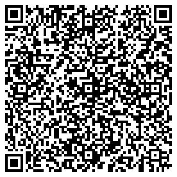 QR-код с контактной информацией организации АВТОСАЛОН ВАЗ