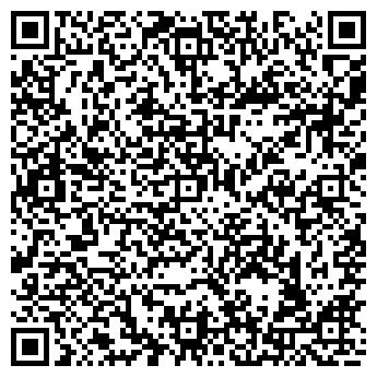 QR-код с контактной информацией организации ГАЗ-СЕРВИС, ООО