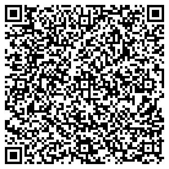 QR-код с контактной информацией организации ВОЛГОГРАДКОМПЛЕКТ, ООО