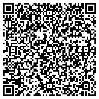 QR-код с контактной информацией организации НЕМО, ООО